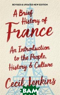 Купить A Brief History of France, Robinson Publishing, Jenkins Cecil, 978-1-472-13951-1