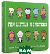 Ten Little Monsters, Stoughton, Brownlow Mike, 978-1-408-34648-8  - купить со скидкой