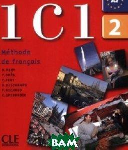Купить Ici 2 - Livre de l`& 233;l& 232;ve (+ Audio CD), CLE International, Dominique Abry, 978-2-09-035306-8