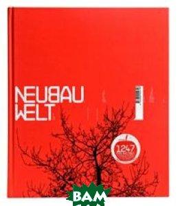 Купить Neubau Welt, Die Gestalten Verlag, Stefan Gandl, 978-3-89955-072-6