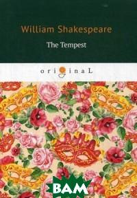 Купить The Tempest, T8RUGRAM, Shakespeare William, 978-5-517-00393-5