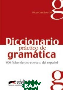 Купить Diccionario pr& 225;ctico de gram& 225;tica, Edelsa, Oscar Cerrolaza Gili, 978-8-477-11604-2