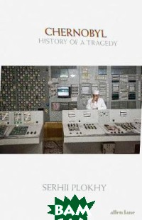 Купить Chernobyl. History of a Tragedy, Penguin Group, Plokhy Serhii, 978-0-241-34902-1