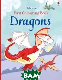 Купить Dragons (изд. 2017 г. ), Usborne, Greenwell Jessica, 978-1-4749-3581-4