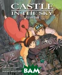 Castle in the Sky. Picture Book, VIZ Media, Miyazaki Hayao, 978-1-421-59266-4  - купить со скидкой