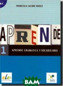 Купить Aprende gram& 225;tica y vocabulario 1, SGEL, Francica Castro Viudez, 978-84-9778-117-6
