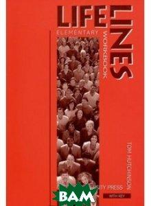 Купить Lifelines Elementary. Workbook (With Key), OXFORD UNIVERSITY PRESS, Tom Hutchinson, 978-0-194-33876-9