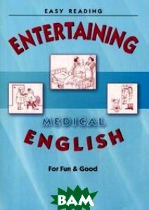 Entertaining Medical English