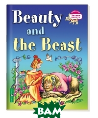 Купить 3 уровень. Красавица и чудовище. Beauty and the Beast (на английском языке), Айрис-Пресс, Карачкова А.Г., 978-5-8112-5810-9