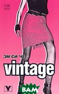 Купить Vintage (изд. 2005 г. ), Амфора, Ред Фиш, эм-си ЧЕ, 5-483-00028-5