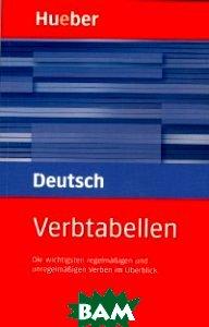 Купить Verbtabellen Deutsch, Hueber, 978-3-19-007907-0