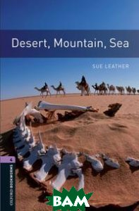Купить Oxford Bookworms Library 4: Desert, Mountain, Sea, OXFORD UNIVERSITY PRESS, Sue Leather, 978-0-194-79169-4