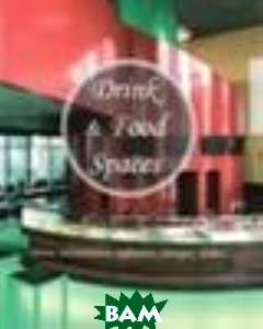 Drink and Food Spaces (English&Spanish)