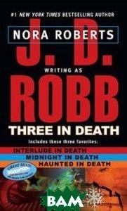 Купить Three in Death (J.D.Robb), Penguin Group, Nora Roberts, 978-0-425-21971-3
