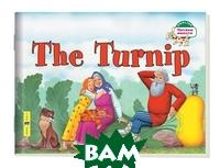 Купить The Turnip / Репка, Айрис-Пресс, Наумова Н.А., 978-5-8112-5760-7