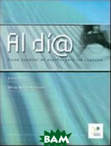 Купить Al d& 237;a Superior. Libro del alumno (+ Audio CD), SGEL, Gisele Prost, 978-84-9778-283-8