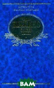 Олiвер Твiст, ФОЛИО, Чарлз Діккенс, 978-966-03-5012-0  - купить со скидкой