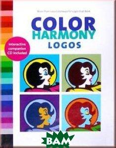 Color Harmony Logos /Гармония цвета в логотипах (+ CD-ROM)
