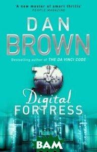 Купить Digital Fortress, Corgi Books, Dan Brown, 978-0-552-16125-1