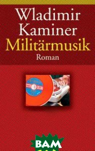 Купить Milit& 228;rmusik, Random House, Inc., Wladimir Kaminer, 978-3-442-45570-6