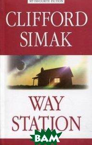 Way Station. Серия: My Favourite Fiction / Пересадочная станция
