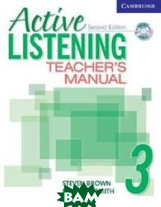 Active Listening 3 Teacher`s Manual (+ Audio CD)