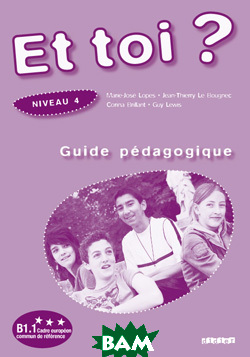 Et toi? version internationale niveau 4 guide p& 233;dagogique
