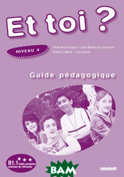 Et toi? version internationale niveau 4 guide p& 233;dagogique