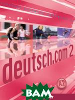 Купить Deutsch.com 2. Kursbuch, Hueber, Lina Pilypaityte, 978-3-190-01659-4