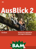 AusBlick 2 KB