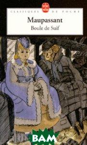 Купить Boule de suif, Librio, Guy de Maupassant, 978-2-290-05422-2