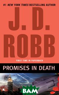 Купить Promises in Death, Penguin Group, J. D. Robb, 978-0-425-22894-4