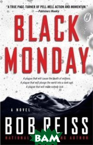 Купить Black Monday, Schuster, Bob Reiss, 978-1-4391-0922-9
