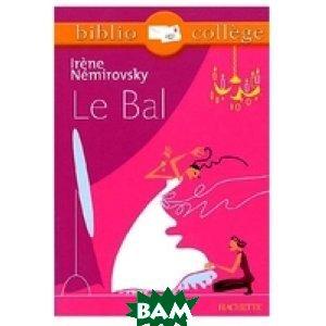 Купить Le Bal (изд. 2005 г. ), Hachette Livre, Bertrand Louet, 978-2-01-169166-8