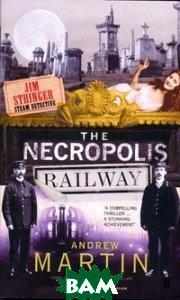 Купить The Necropolis Railway, Faber and Faber, Andrew Martin, 978-0-571-22878-2