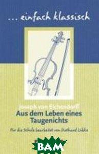 Купить Aus dem Leben eines Taugenichts, Cornelsen, Joseph von Eichendorff, 978-3-464-60970-5