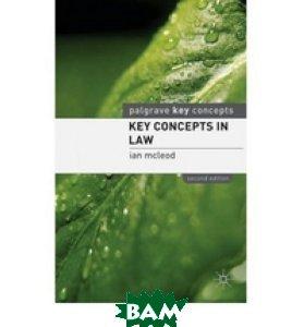 Купить Key Concepts in Law, Palgrave, Ian McLeod, 978-0-230-23294-5