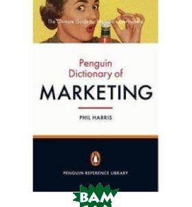 Купить The Penguin Dictionary of Marketing, Penguin Group, Phil Harris, 978-0-14-051518-3
