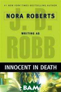 Innocent in Death, Неизвестный, J. D. Robb, 978-0-399-15401-0  - купить со скидкой