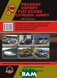 Купить Renault Trafic / Nissan Primastar / Opel Vivaro / Vauxhall Vivaro с 2001 г., включая обновления 2006 г. Руководство по ремонту и эксплуатации, Монолит, 978-617-577-048-1