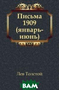 Купить Письма. (январь-июнь 1909), Книга по Требованию, Лев Николаевич Толстой, 978-5-4241-0760-3