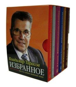 Купить Владимир Тарасов. Избранное (комплект из 6 книг), Добрая книга, 978-5-98124-613-5