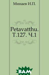 Русский вестник . Журнал литературный и политический. Том 127. Часть 1