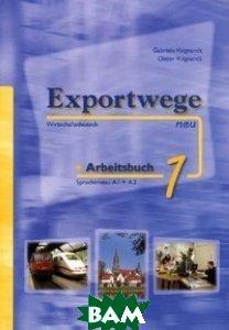Купить Exportwege neu 1 - Arbeitsbuch, Schubert Verlag, Gabriele Volgnandt, 978-3-941323-01-8