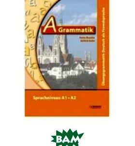 Купить A-Grammatik (+ CD-ROM), Schubert Verlag, Anne Buscha, 978-3-941323-09-4