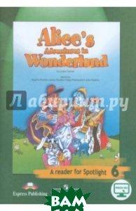 Купить Алиса в стране чудес. Английский в фокусее. 6 класс. Книга для чтения, Просвещение, Express Publishing, Lewis Carroll, 978-5-09-023142-8