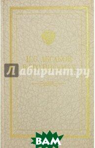 Купить Я. П. Полонский. Проза, Советская Россия, 5-268-00542-1