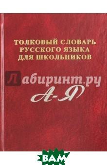 Купить Карточные игры, Славянский дом книги, И. А. Пивоварова, Д. С. Антонов, 5-85550-096-9
