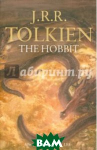 Hobbit (illustrated)