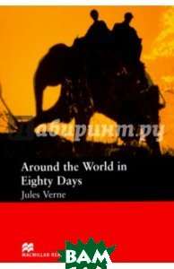 Купить Around the World in Eighty Days, OXFORD UNIVERSITY PRESS, Verne Jules, 978-0-19-424701-6